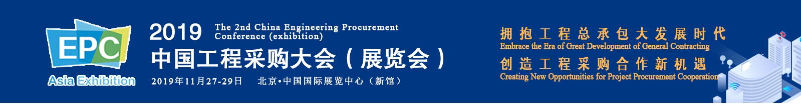 大屏logo